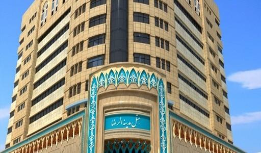 Madineh Hotel