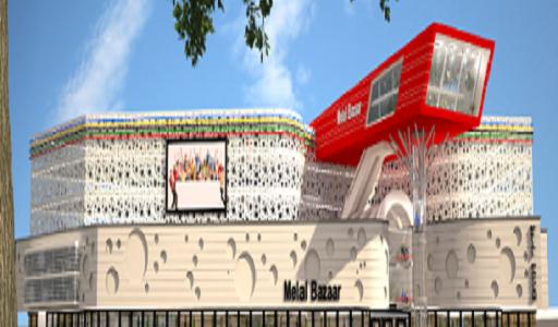 Melal Market Commercial Complex