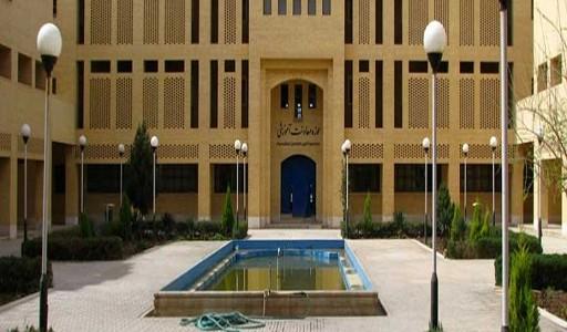 دانشگاه شاندیز